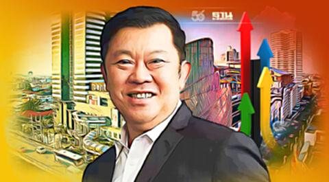 เจาะกลยุทธ์ กลุ่มเซ็นทรัลกับแผนกระตุ้นและฟื้นฟูเศรษฐกิจไทย