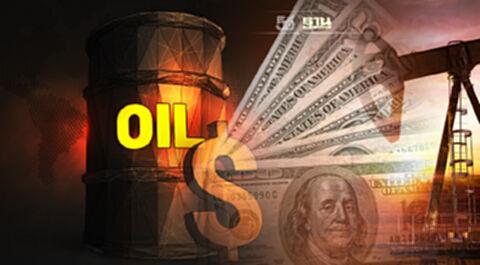 ราคาน้ำมันตลาดโลกพุ่งทะลุ 100 ดอลลาร์สหรัฐต่อบาร์เรล อนุสรณ์ชี้ไตรมาส 1/65