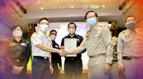 กรมพลศึกษา ทุ่ม 8 พันล้าน สร้างเมืองกีฬาใหญ่สุดในไทย