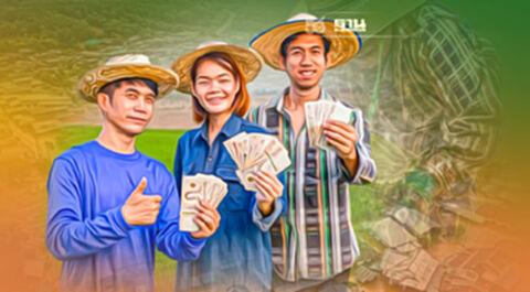 เงินเยียวยาน้ำท่วม 2564 เกษตรกรได้เท่าไหร่เช็กที่นี่ครบจบ