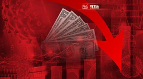 ดาวโจนส์ปิดลบ 0.53 จุด ขณะที่ตัวเลขเงินเฟ้อสหรัฐเพิ่มเกินคาด