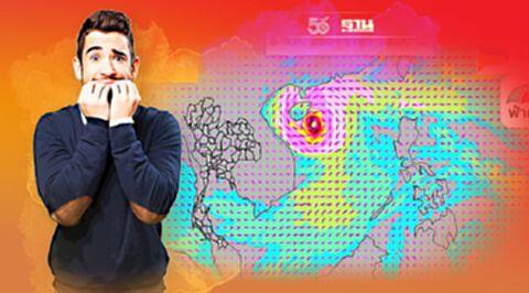 """อัพเดทพายุโซนร้อน""""คมปาซุ""""พร้อมเกาะติดพายุ 3 ลูกกระทบไทย"""
