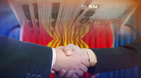 ครม.ไฟเขียวเปิดเสรีบริการทางการเงินอาเซียน