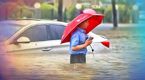 สภาพอากาศวันนี้ -16 ต.ค. กรมอุตุฯย้ำพื้นที่เสี่ยงระวังน้ำท่วมฉับพลัน