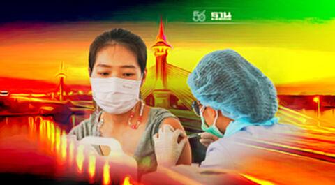 """วอล์อินฉีดวัคซีนโควิดฟรี """"คนไทย-ต่างชาติ"""" มีสิทธิ์ 2 วัน 1,400 คน เช็คด่วน"""