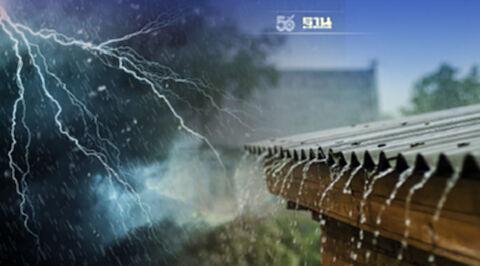 สภาพอากาศวันนี้ - พรุ่งนี้ กรมอุตุฯ เตือนอิทธิพลมรสุม 44 จว.ฝนตกหนัก