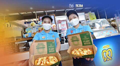 """อานตี้ แอนส์ เปิดตัว """"Meat Zero Pizza Pretzel"""" รุกตลาด Plant-Based"""