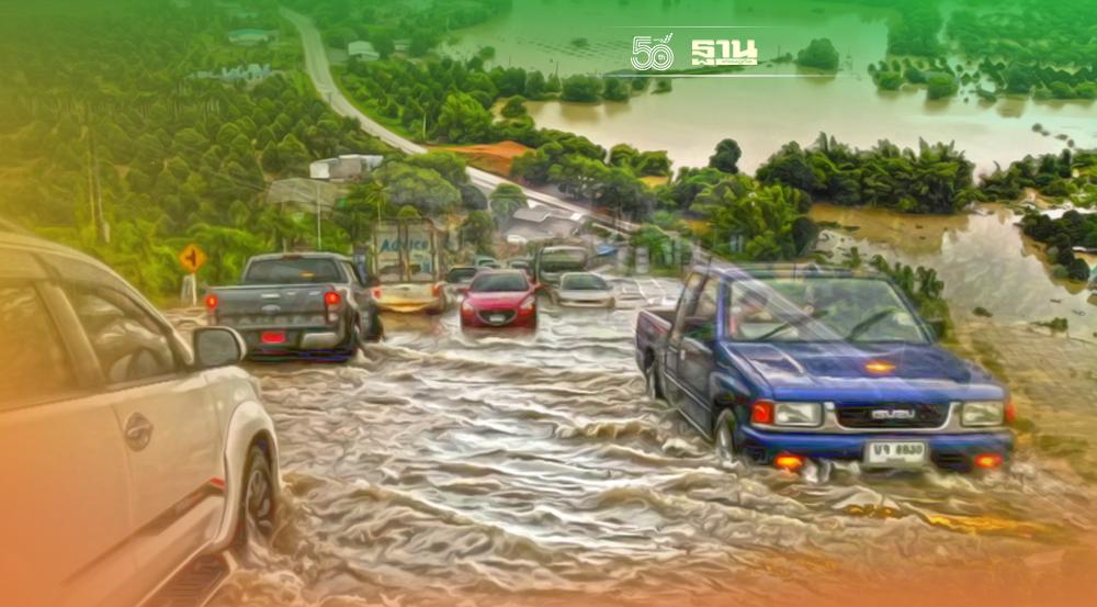 จันทบุรียังปริ่มน้ำ ถนนหลายสายน้ำท่วมสูงสัญจรไม่ได้แล้ว