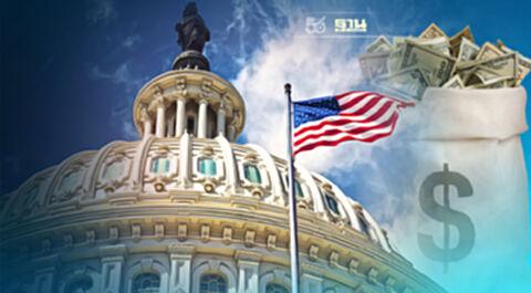 สหรัฐเลี่ยงผิดนัดชำระหนี้หวุดหวิด วุฒิสภาบรรลุข้อตกลงเพิ่มเพดานหนี้แล้ว