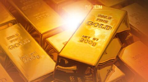 ราคาทองวันนี้ 13 ต.ค.64 ลดลง 150 บาท ทองคำแท่งขายออก 27,750 บ.