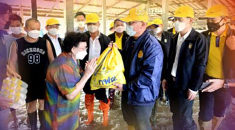 กระทรวงพลังงานมอบถุงยังชีพ 900 ชุดช่วยน้ำท่วมพื้นที่นครปฐม