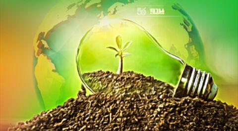 """5 ธันวาคม """"วันดินโลก"""" ปี 2564 """"พิชิตดินเค็ม เติมเต็มผลผลิต สร้างชีวิตเกษตรกร"""""""
