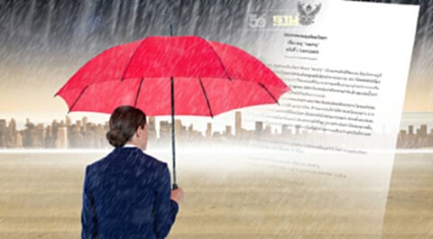 ประกาศกรมอุตุฯฉบับ 1 พายุคมปาซุ บริเวณทะเลจีนใต้ตอนบน