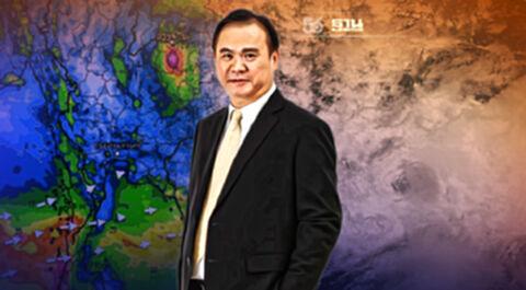 """อธิบดีกรมอุตุฯ คอนเฟิร์ม ว่าที่ """"พายุไลออนร็อค"""" เข้าไทย วันที่ 11-13 ต.ค. นี้"""