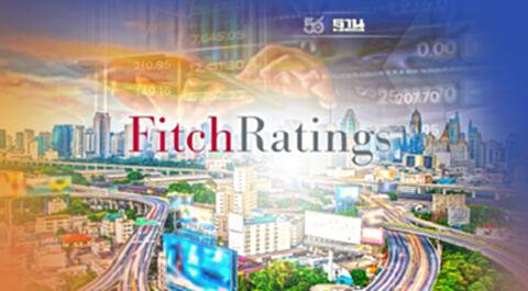 ฟิทช์ คาด เศรษฐกิจไทยฟื้นตัวเร็วขึ้นในปี 65